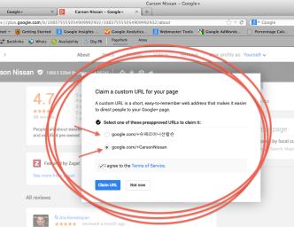 Promotion de la page Google plus - formation informatique et ressources humaines - JL Gestion - bruxelles